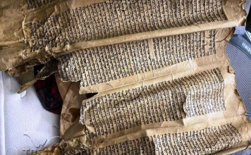 Ancient Torah Scroll