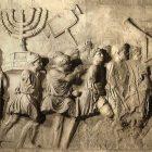 arch_of_titus_menorah_wiki