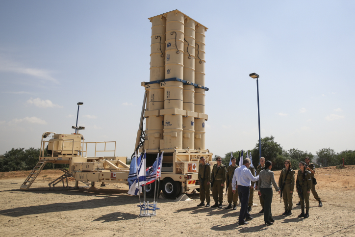 Israel tests rocket propulsion system