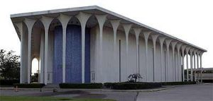 Photograph of building in Houston for Congregation Beth Israel which Rosanna helped to develop in her will.