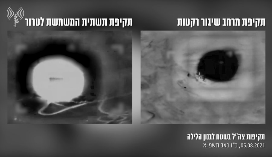 WATCH: Israeli Jets Bomb South Lebanon in Response to Wednesday's Rocket Attacks