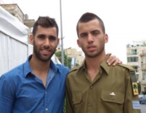 Aviram and Oron Shaul