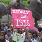 "Screen grab of Jerusalem U video ""Crossing the Line 2: Anti-Semitism on Campus,"""