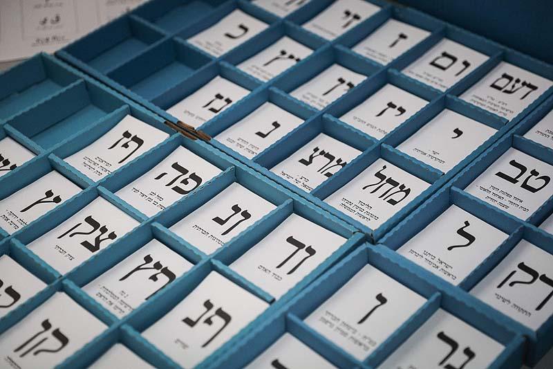 36f401e8593 Ballots in a Jerusalem polling station, Knesset Election day, April 9, 2019