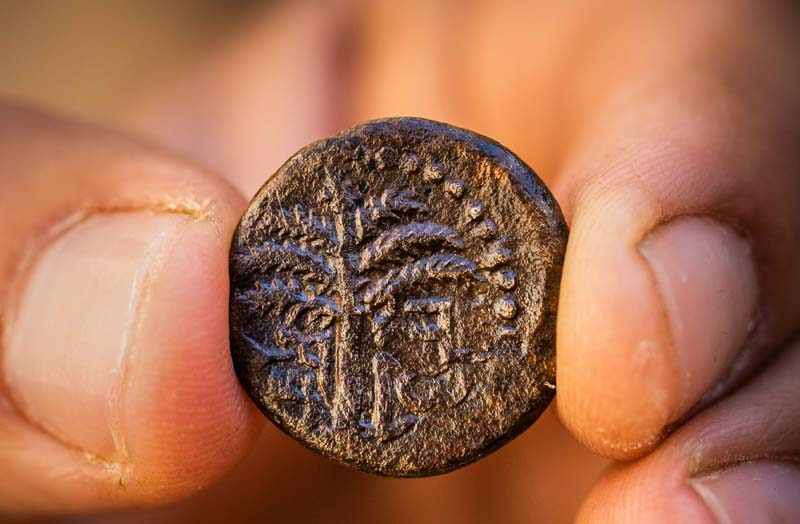https://www.jewishpress.com/wp-content/uploads/Bar-Kokhva-Revolt-Coin-inscribed-with-the-word-Jerusalem-and-a-picture-of-a-date-palm.jpg