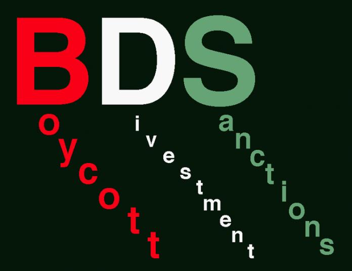 Israel Uncensored: Natalie Portman Snubs Bibi - BDS Declares Victory