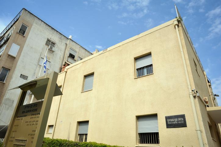 Ben Gurion's Tel Aviv Home