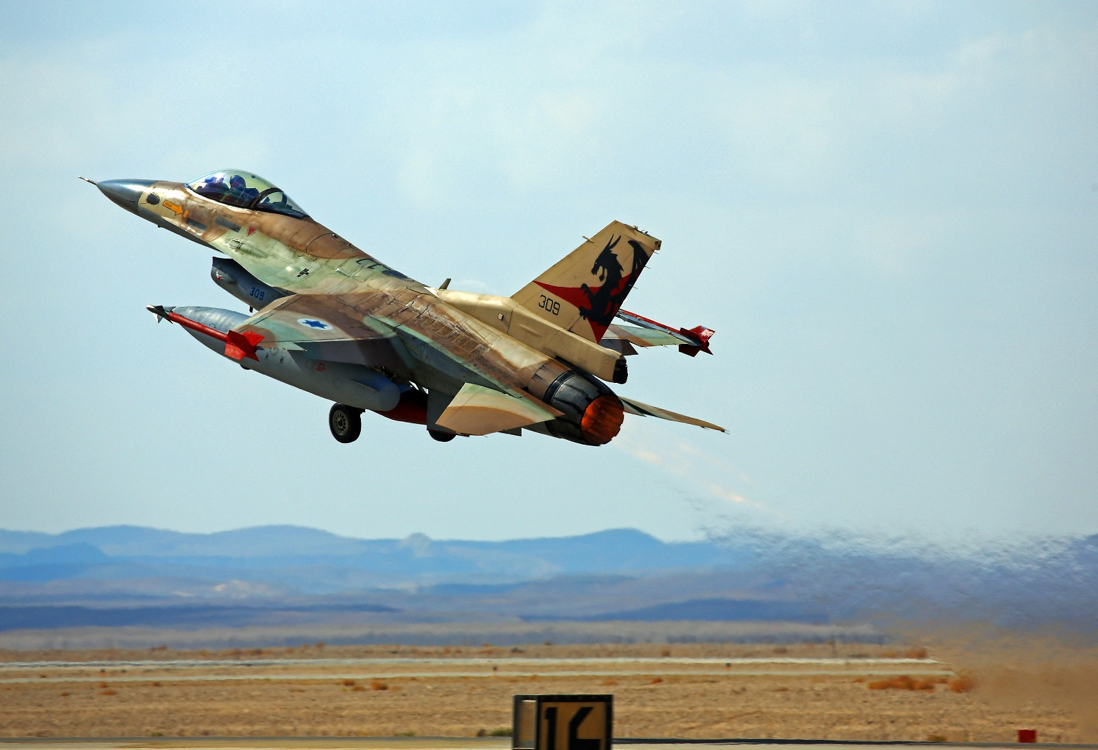 Israel, 8 other states hold large air force maneuvers