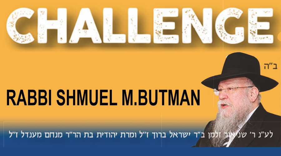 The Second Lubavitcher Rebbe | The Jewish Press
