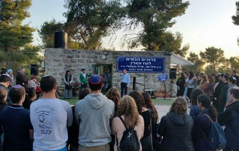 Commemoration ceremony at Oz veGaon to mark one-year anniversary of the murder of Ezra Schwartz, hy'd.