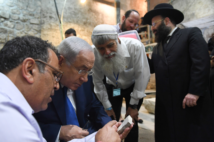 Netanyahu in the Western Wall Tunnels