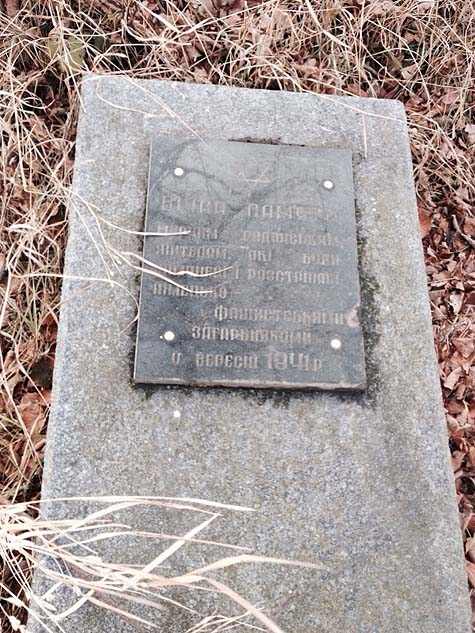 Desecrated tombstone / Photo credit: Courtesy Dr. Dimitry Shiglik