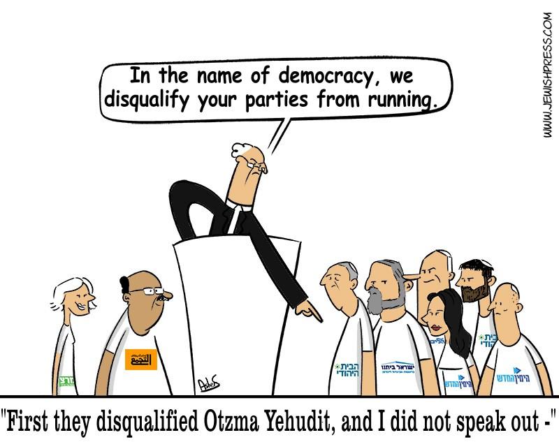 Disenfranchised The Jewish Press Jewishpress Com Asher