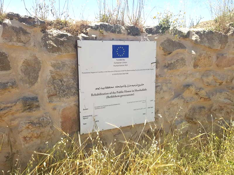 European Union Invades Gush Etzion with Fake Historic Village