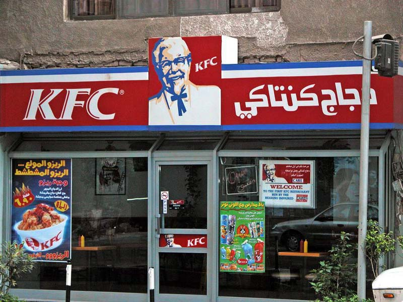 KFC Wants You to Name Your Newborn After Colonel Sanders