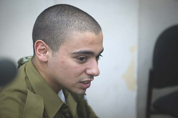 Israeli jailed for 18 months for shooting dead wounded Palestinian attacker