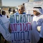 """Free Avraham Mengistu"" protest at Erez Crossing"