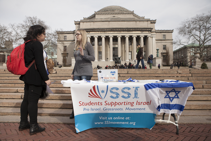 Pro-BDS Motion Fails at Columbia U Due to Technicality