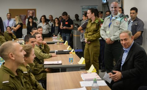 Netanyahu at Bahidm opening ceremony and drill