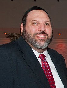 Rabbi Ira Hill