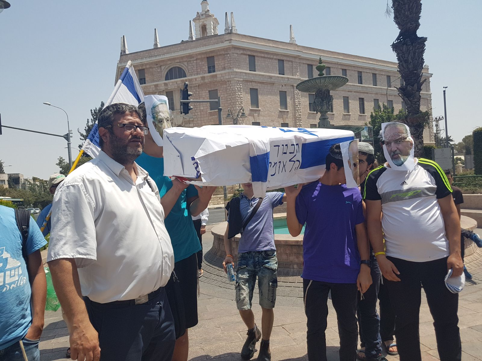 A funeral for Israel's honor, held outside the Prime Minster's residence. August 27, 2017.