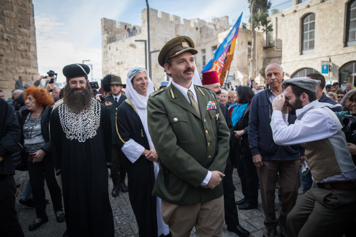 General Allenby Enters Jerusalem