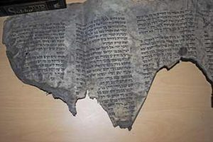 A burnt Torah fragment from the genizah.