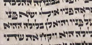 A fragment with the peh lafufa in the Torah portion describing the fight between Jacob and the angel.