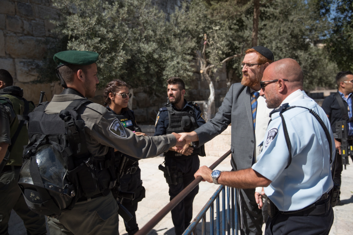 MK Yehuda Glick at Lions' Gate