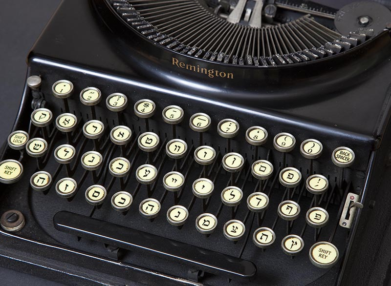 Exhibit Highlights Yiddish Typewriters