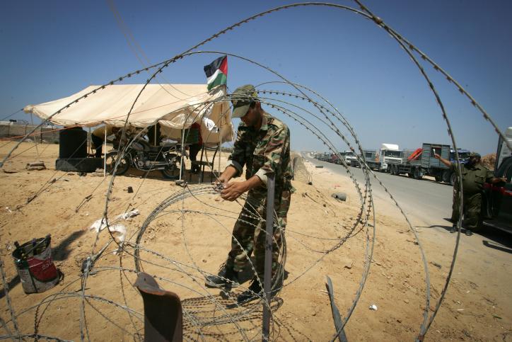 Hamas Egypt Border