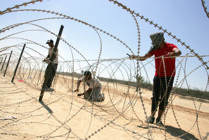 Hamas Barbed Wire