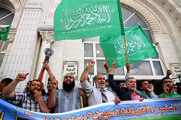 A protest organized by Hamas in Ramallah. (2013)