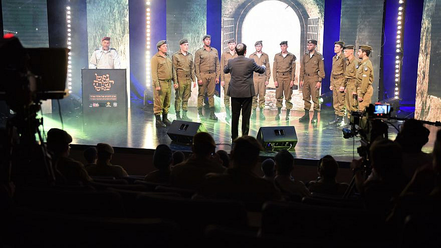 Memorial Day Ceremony Honors Fallen Israeli Soldiers From 'Haredi' Units