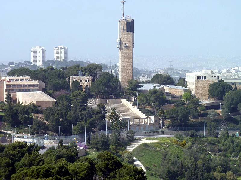 Israeli university criticized for nixing national anthem