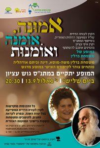 Hershberg 022417 Book