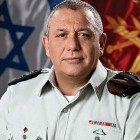 IDF Chief of Staff Lt. Gen. Gadi Eizenkot
