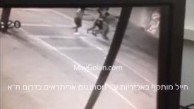 IDF Soldier Brutally Attacked by Illegal Migrants