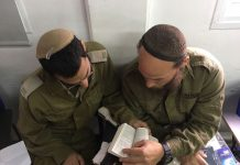 Israel Inspired: Ari's IDF Reserve Duty & Jeremy's iPhone Detox