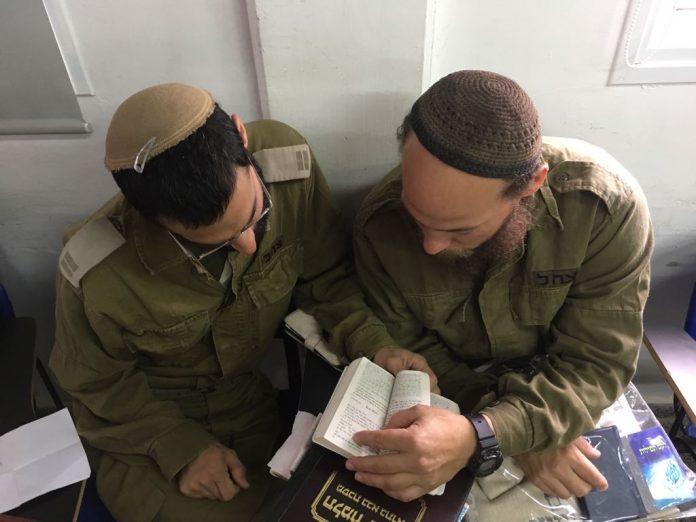 Israel Inspired: Ari's IDF Reserve Duty & Jeremy's iPhone Detox