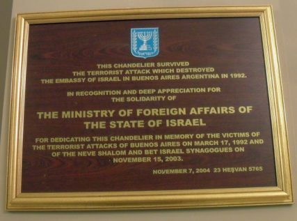 Plaque on the wall of the lobby at Istanbul's Neve Shalom Grand Synagogue