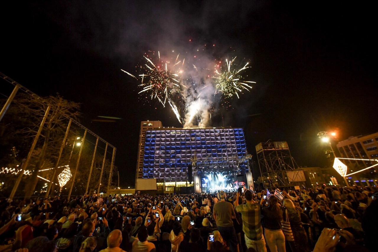 Indpendence Day 5777 Tel Aviv