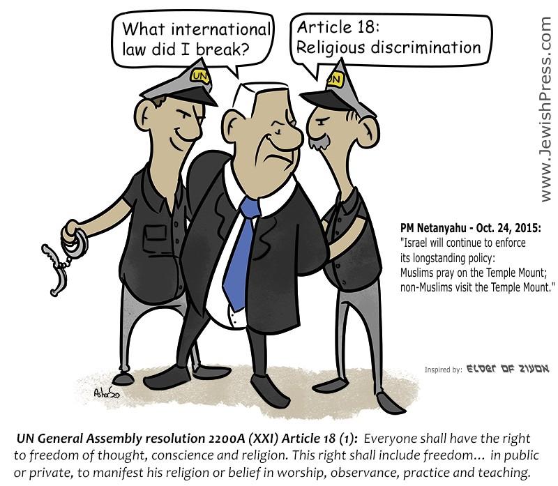 International Law Breaker