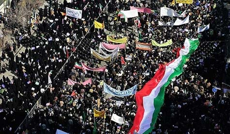 Iran rally Feb 2017
