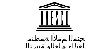 Israel Uncensored: UNESCO SHMESCO - Despite the votes, Israel is not isolated