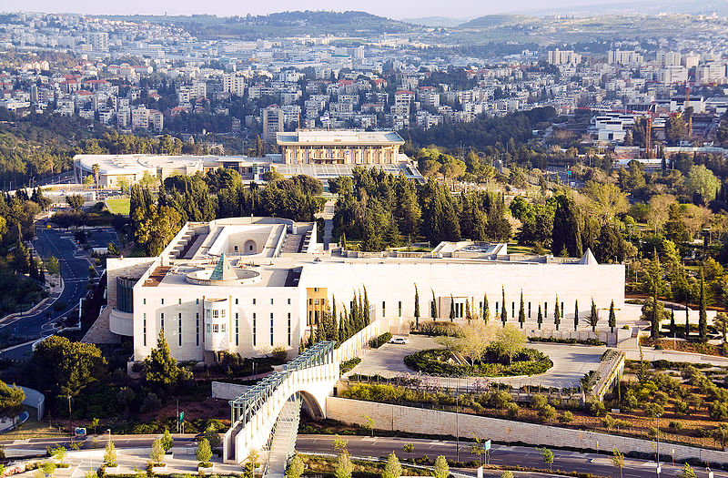 Changes Needed at Israel's High Court