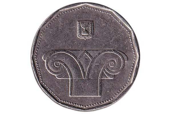 [Image: Israeli-5-shekel-coin.jpg]