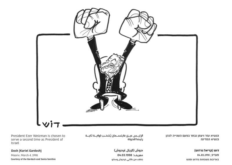 https://www.jewishpress.com/wp-content/uploads/Israelis-Laugh-at-their-Presidents-Dosh.jpg