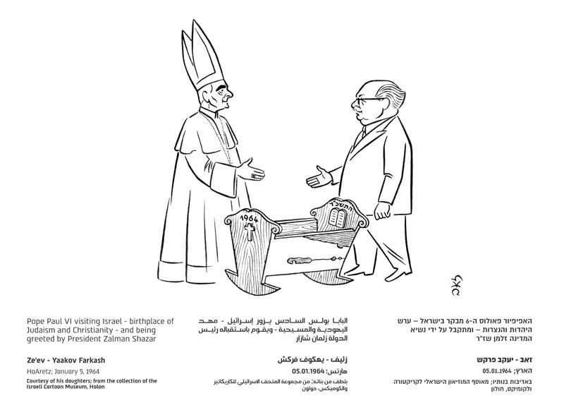https://www.jewishpress.com/wp-content/uploads/Israelis-Laugh-at-their-Presidents-Zeev.jpg