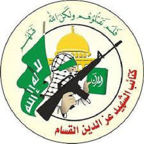 Six killed by Gaza Strip blast: Palestinian Ministry of Health